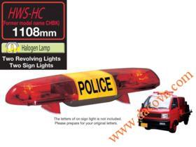 Đèn báo hiệu xe cảnh sát, cứu thương Patlite 1108mm: HWS-24HC