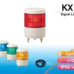 Den bao hieu canh bao tin hieu Patlite KX, Đèn báo hiệu tín hiệu Patlite Φ100, bóng Xenon, chống rung, IP55, KX