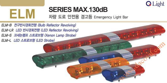 Đèn hộp xe ưu tiên QLight ELM, 588~1708mm, Có Loa âm báo Còi hú 130dB