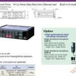 Bộ tạo chọn tín hiệu còi hú Patlite SAP-500EBK, SAP-500ECK, 50W, 12&24VDC cho xe ưu tiên