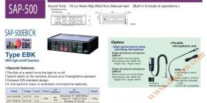 SAP-500EBK & SAP-500ECK Bộ tạo chọn tín hiệu còi hú Patlite 50W, 12&24VDC cho xe ưu tiên